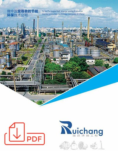 Ruichang company profile